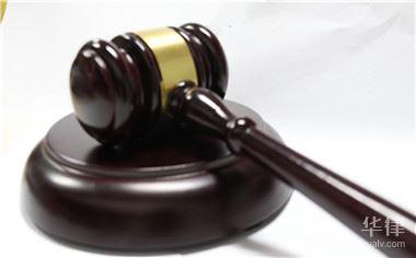行政执法渎职怎么处罚